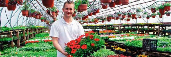 Агроном садового центра
